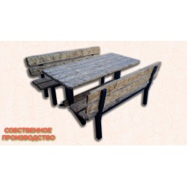 Набор мебели стол, 2-лавочки