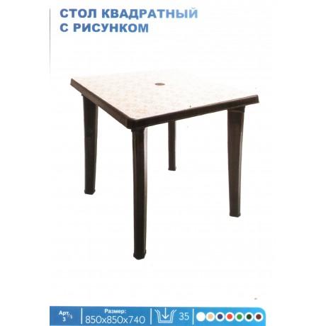 Стол квадратный с рисунком